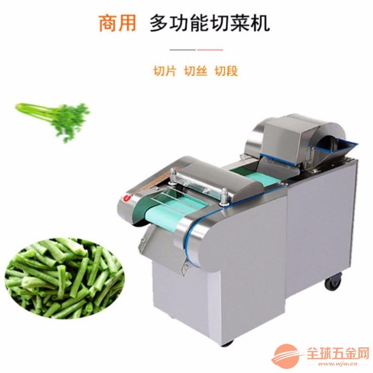 小型土豆茄子切块机 食堂专用多功能切菜机