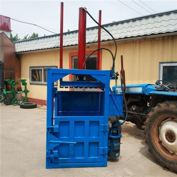 【60噸雙杠打包機 半自動油漆桶壓扁機 廢料打包機