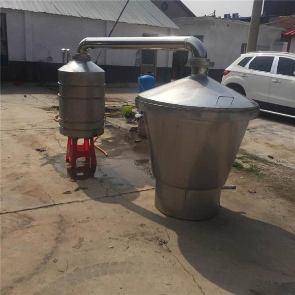 家用白酒釀酒設備 小型不銹鋼燒酒鍋 玉米蒸酒鍋