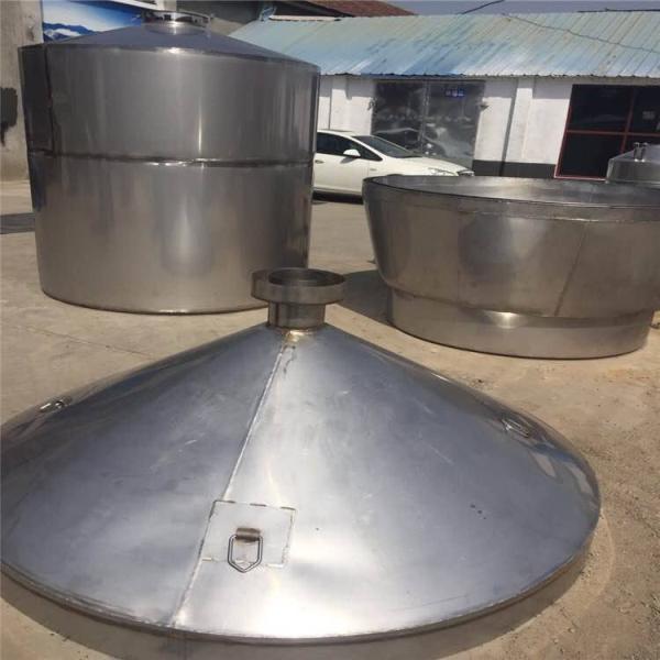 家用自釀白酒設備 小型釀酒設備 不銹鋼蒸酒鍋