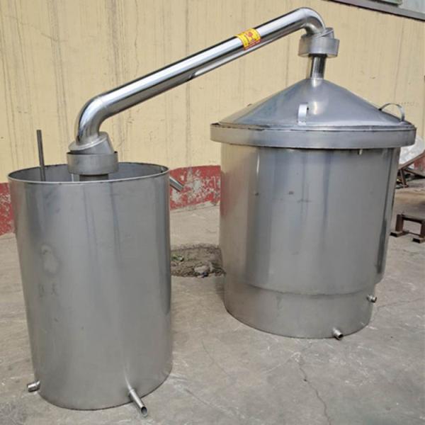 不銹鋼釀酒設備 玉米釀酒設備 投料300斤釀酒設備