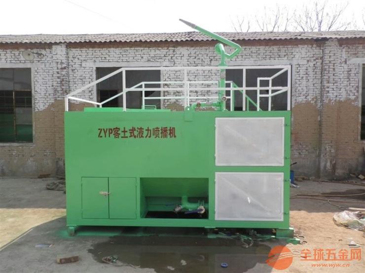 陕西省【护坡施工专用喷播机】销售商>>