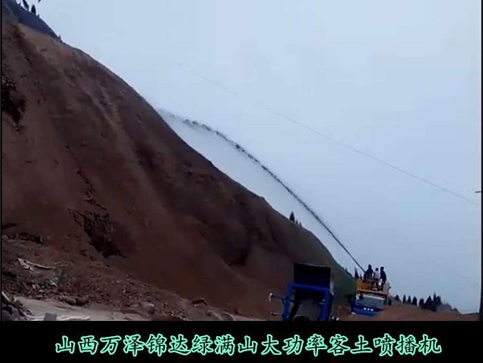 坡面喷草绿化修复公路种草机喷播机四川乐山厂家