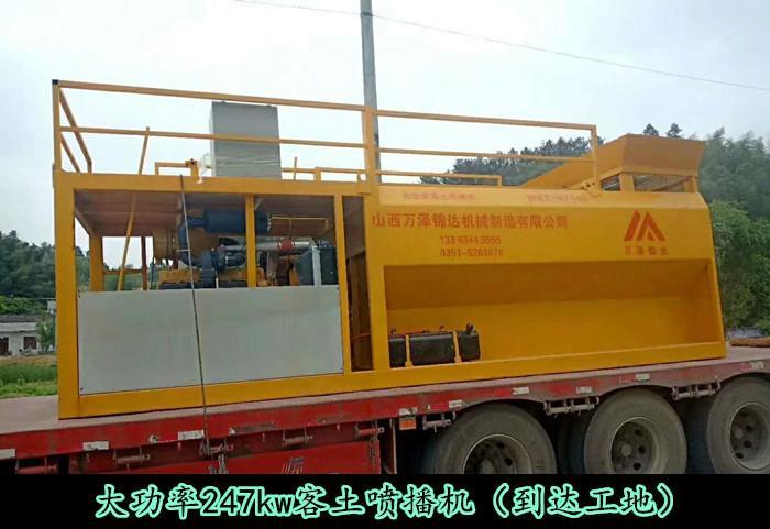 甘肃四川护坡绿化喷播机