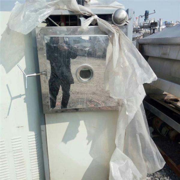 長期銷售二手實驗室凍干機