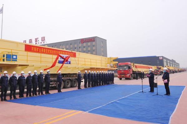 起重机使用现场案例起重机√河南省矿山厂家销售