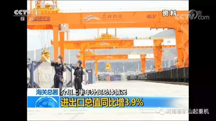 【矿山集团】:3吨轮胎集装箱龙门吊厂家直销