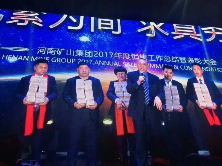 河南省矿山:港口机械多少钱
