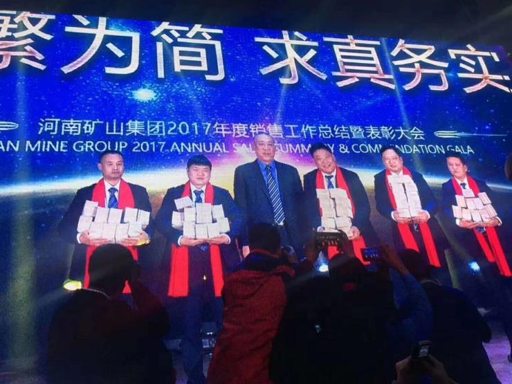 河南省矿山:3.2吨钢筋式导绳器厂家