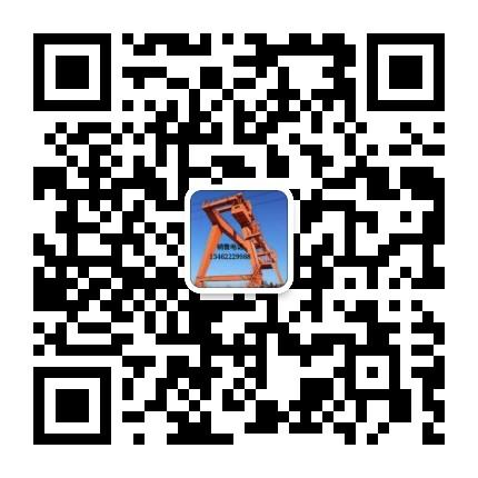 礦山集團:防爆龍門吊電氣箱價格