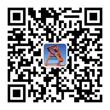 矿山集团:行车跑车装置厂家