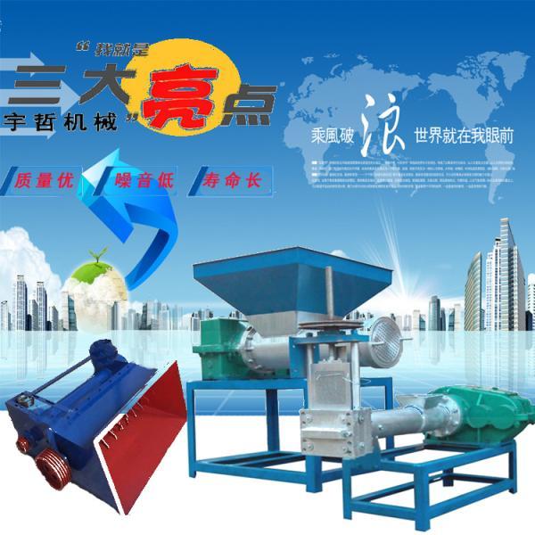 供应废泡沫热熔块造粒机 价格实惠