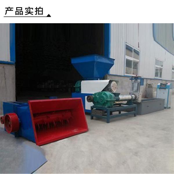 漯河供应废旧塑料泡沫造粒机
