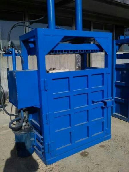 厂家直销40吨双缸半自动废纸金属秸秆服装打包机定制