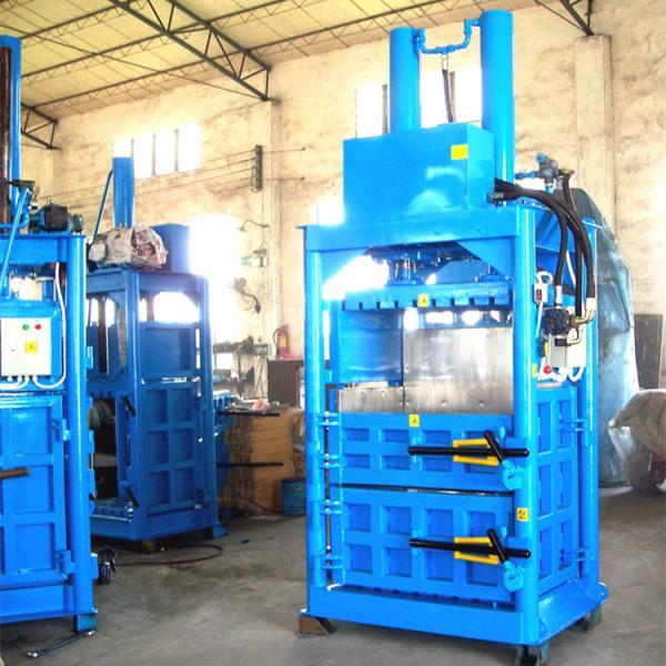 厂家直销立式20吨秸秆棉花服装金属废纸液压打包机