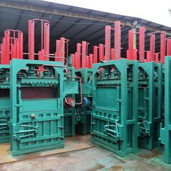 30吨立式半自动废纸液压打包机易拉罐废品压块机