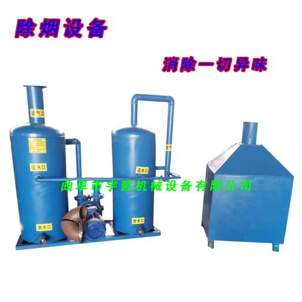 威海供应塑料造粒烟气处理器价格