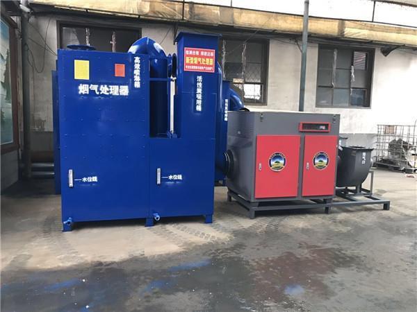 锦州供应塑料造粒净烟设备环保除烟机