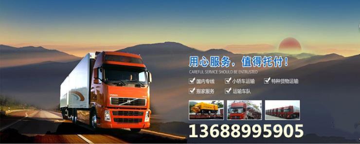 镇沅周边有4米2高栏车出租大货车出租