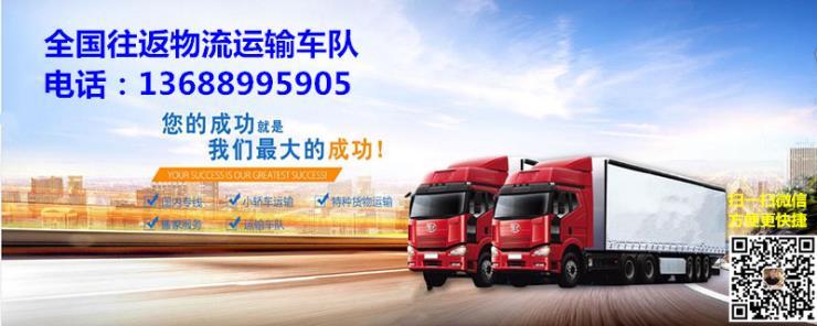 赣榆县周边有4米2高栏车出租大货车出租