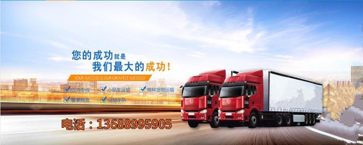 南江县周边有4米2高栏车出租大货车出租
