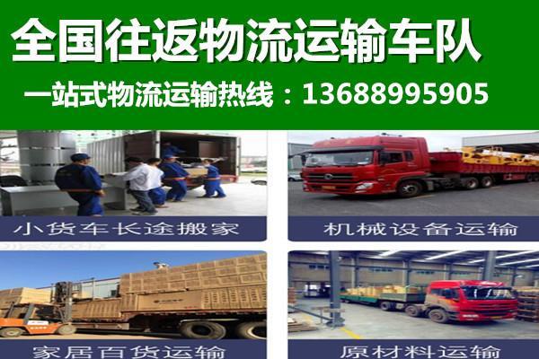闽清县周边有4米2高栏车出租大货车出租
