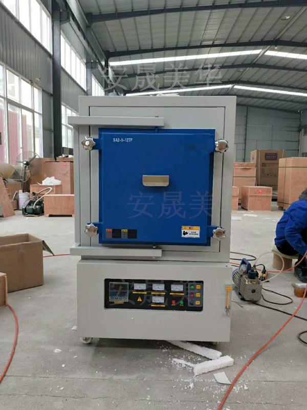 箱式气氛炉-原平1600℃高温管式加热电炉