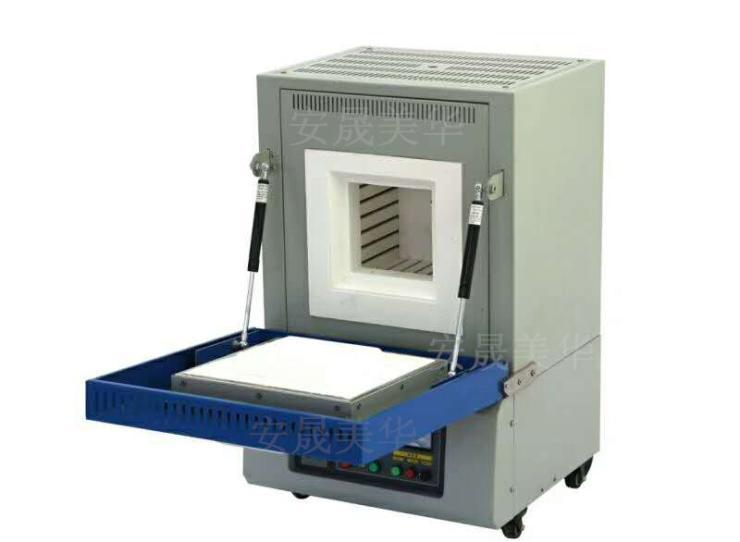 箱式电炉-曲江1800度真空电阻炉