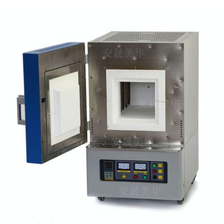箱式電爐-五華1700度高溫真空保護電爐