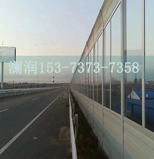 声屏障耐力板 黄南藏族自治州声屏障耐力板厂家