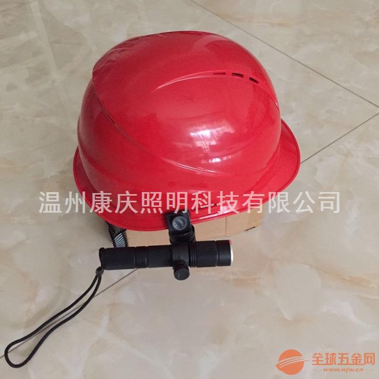 海洋王防爆电筒JW7620/消防安全照明/佩戴式防爆照明灯