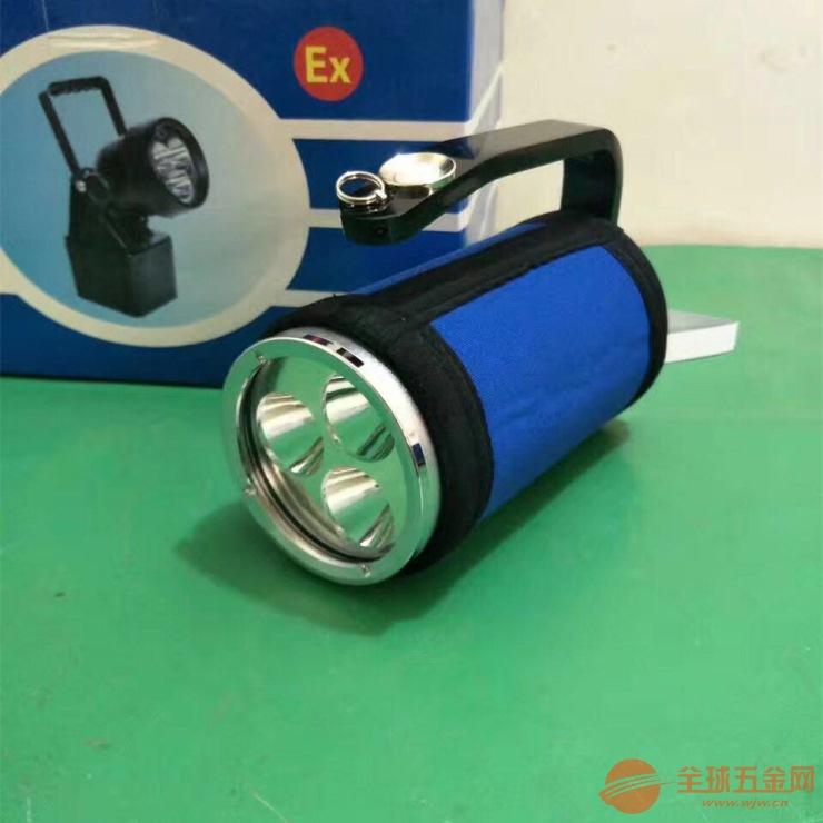 海洋王防爆灯RJW7102/LED9W/12W防汛应急照明 康庆制造