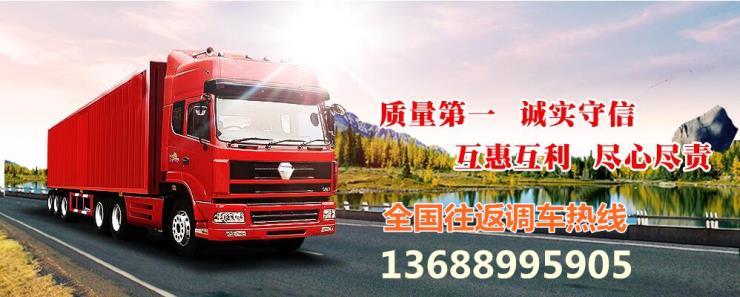 广州市从化市到茂南区有9米6高栏车出租