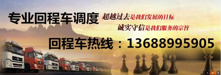 雄安新区到邗江区有17米5平板车出租专业工程设备运输