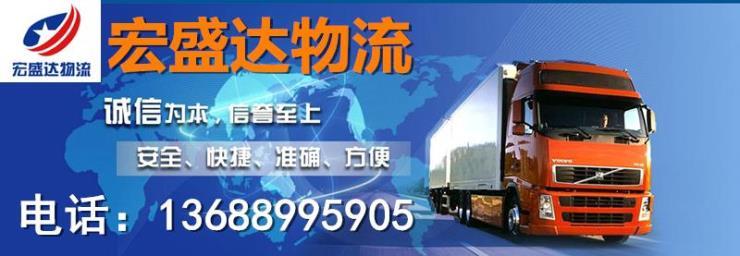 冠县周边有4米2高栏车出租大货车出租