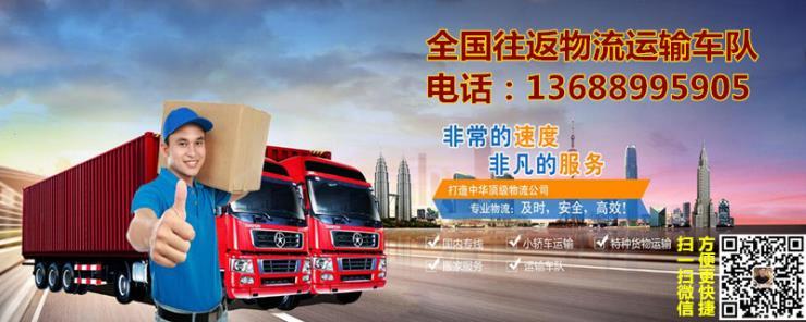 雄安新区到番禺区有4米2高栏车出租专业工程设备运输