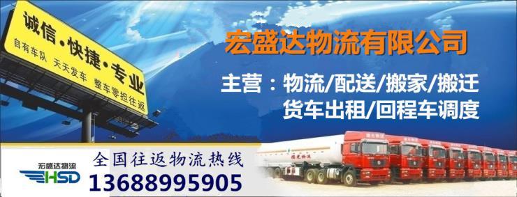 赣县周边有4米2高栏车出租大货车出租