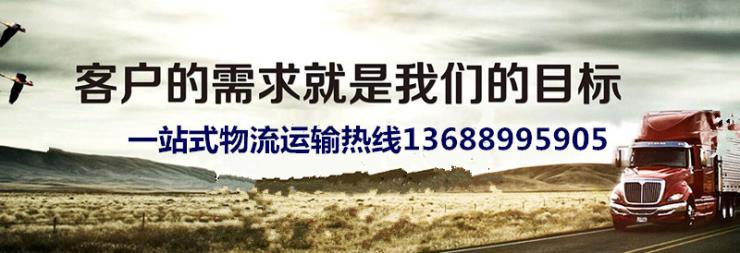 长兴县周边有4米2高栏车出租大货车出租