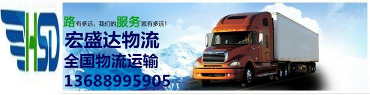 雄安新区到文峰区有17米5平板车出租专业工程设备运输