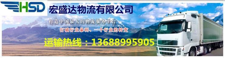 清远市连山到鲁山县有4米2高栏车出租