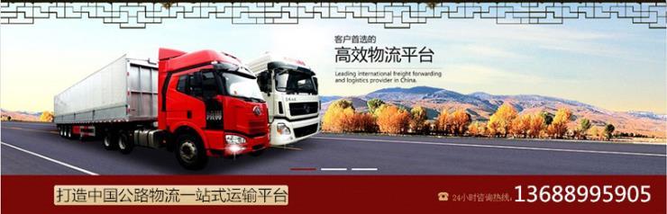 雄安新区到梁山县有6米8高栏车出租专业工程设备运输