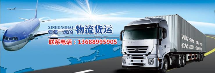 雄安新区到天宁区有17米5平板车出租专业工程设备运输