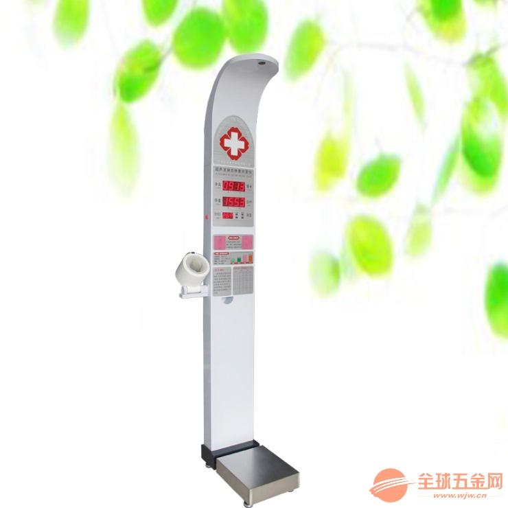 HW-900B智能一体化体检机 助力公共卫生健康发展