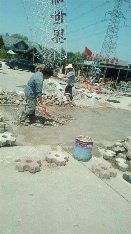 吉林環氧砂漿施工方法大量批發