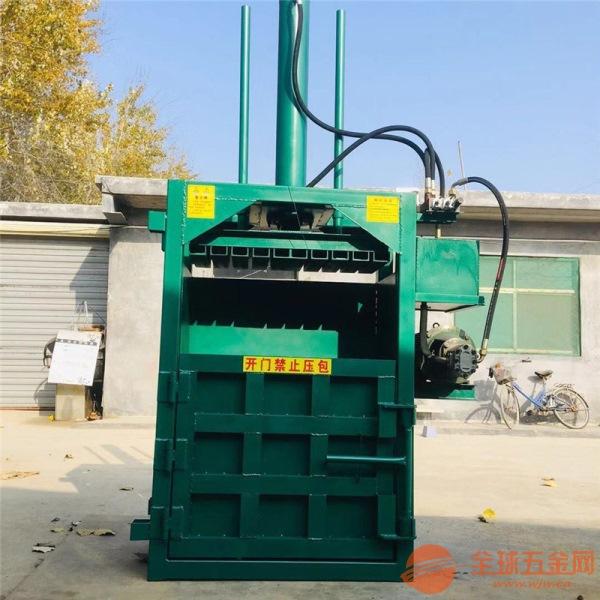 惠州丝绸无纺布立式打包机20吨废纸牛奶箱子压块机