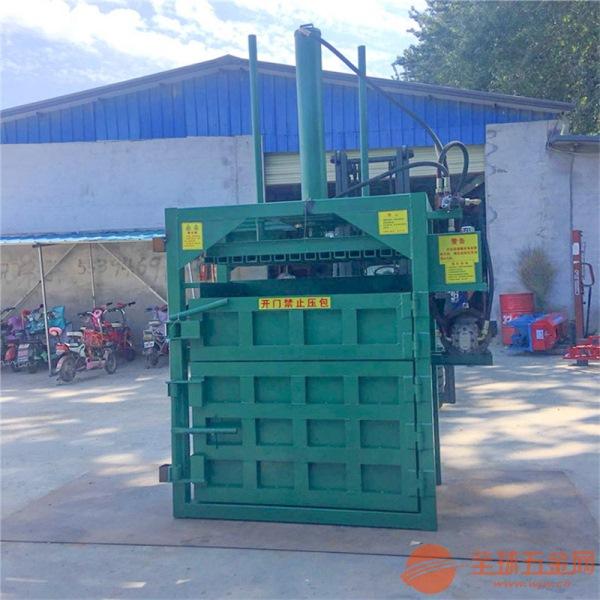 沈阳易拉罐压制打包机垃圾回收站挤块机
