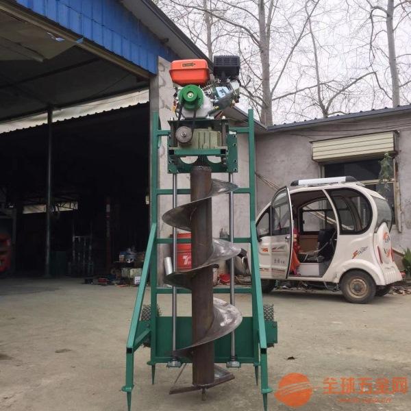 濱州園林植樹挖坑機全新質保打坑機