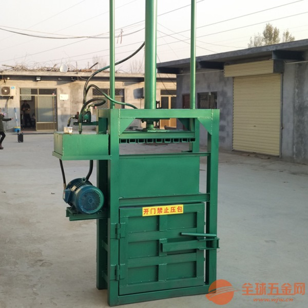 长沙废纸液压打包机型号报价 化工厂废下脚料压块机