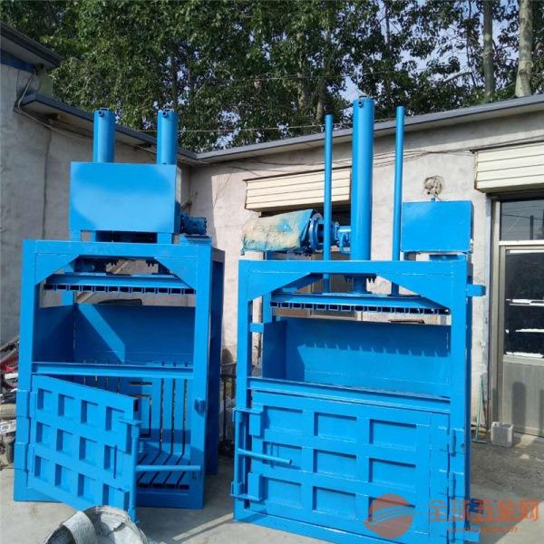 泰安小型废纸箱打包机废旧油桶压扁机