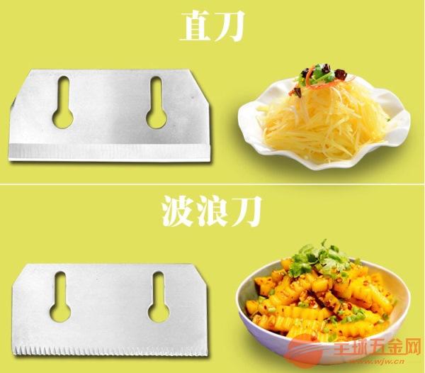 江门电动酸菜切丝机新款多功能切菜机